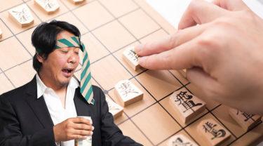 荒稼ぎをするサラリーマン将棋のプロ棋士ピナちゃん